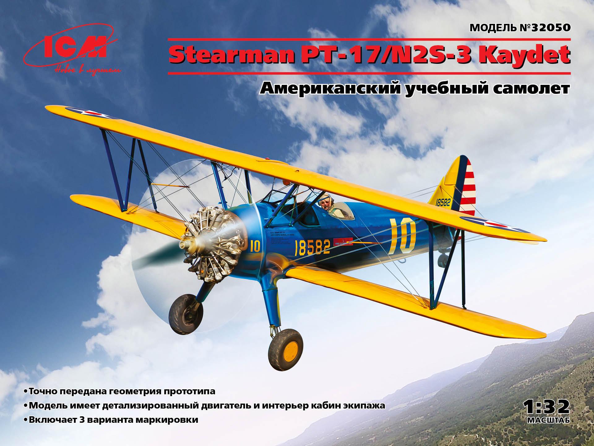 32050_ru