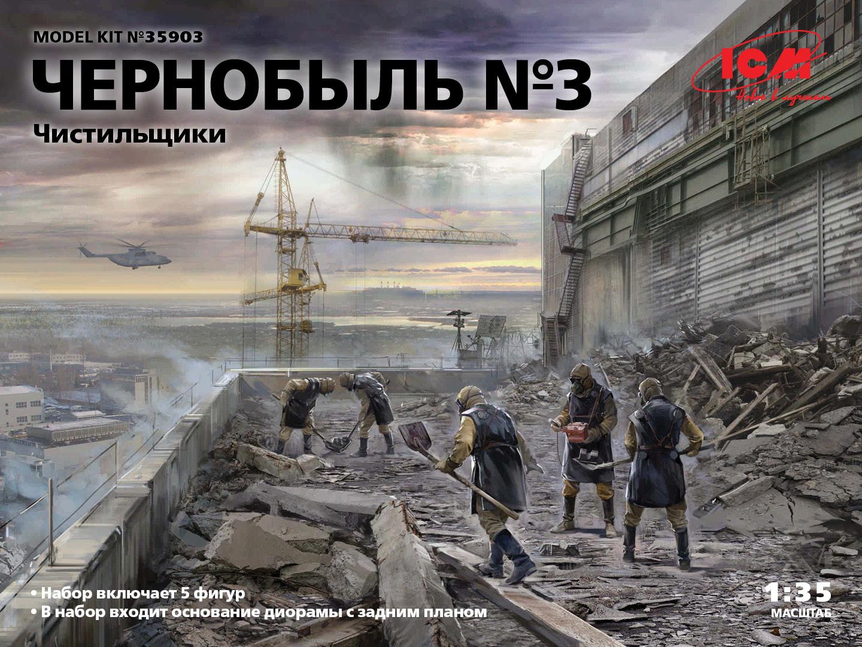 35903_Ru (2)