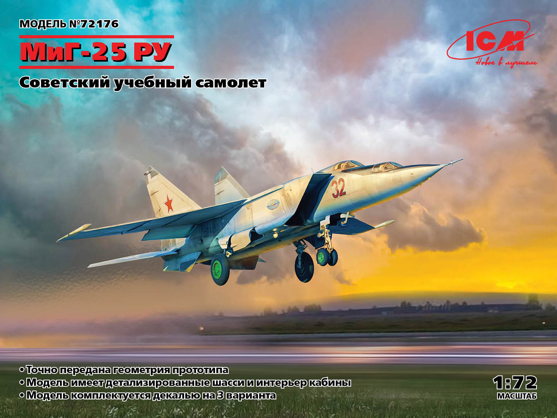 72176_Ru