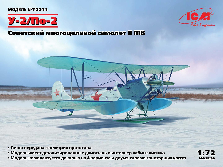 72244_Ru