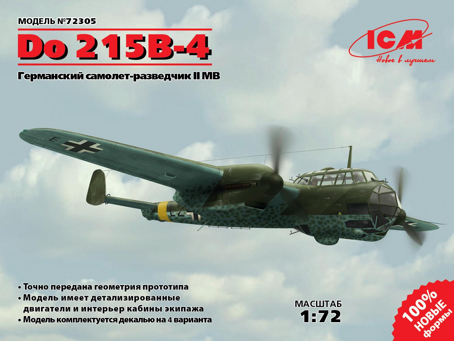 72305_Ru1