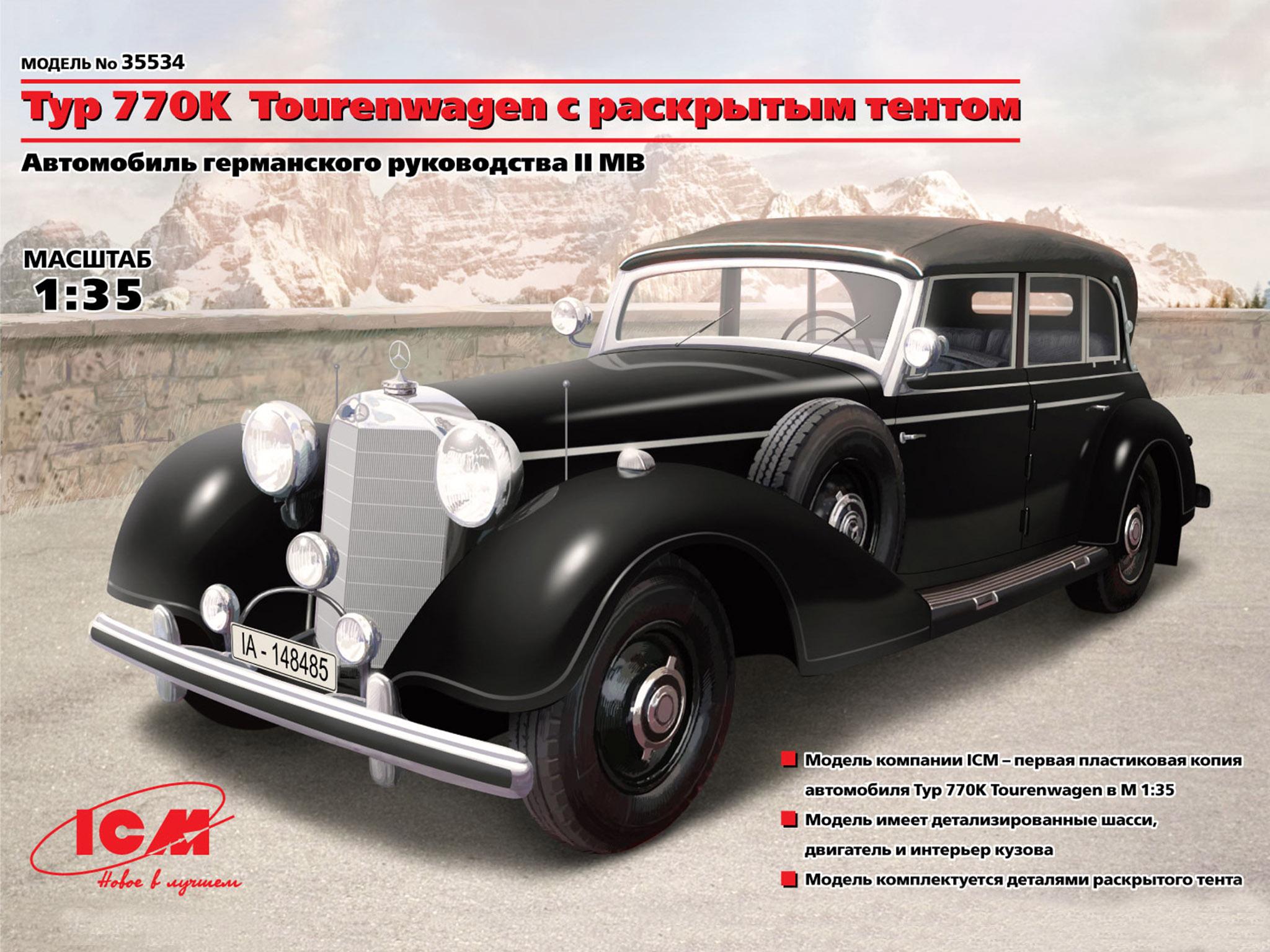 1374829842_35534_web_ru-4
