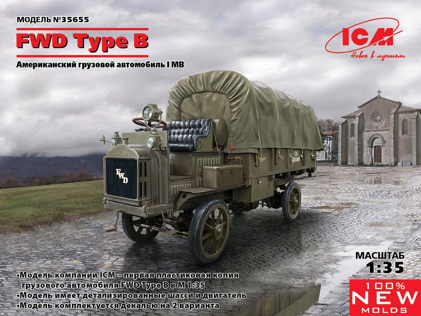 1575356179_35655_web_ru