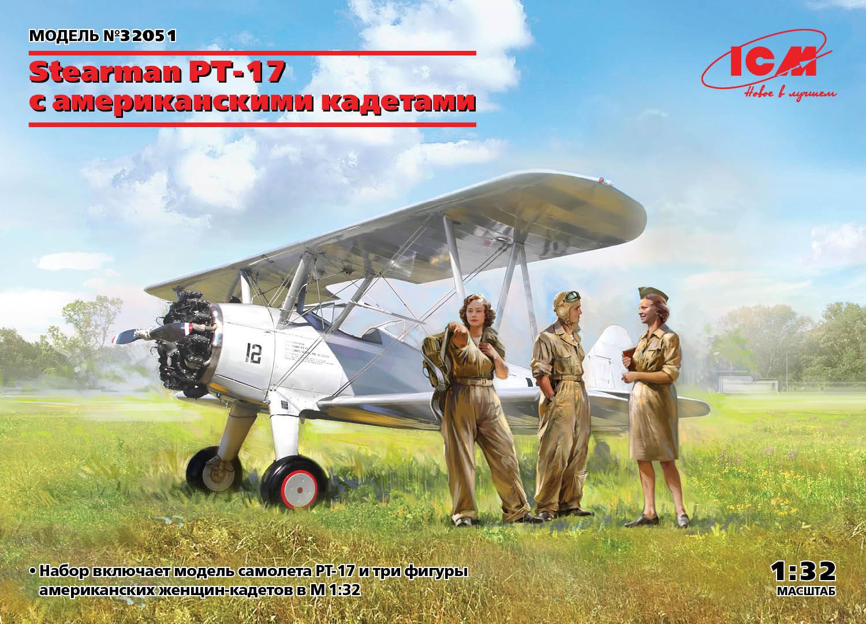 32051_Ru