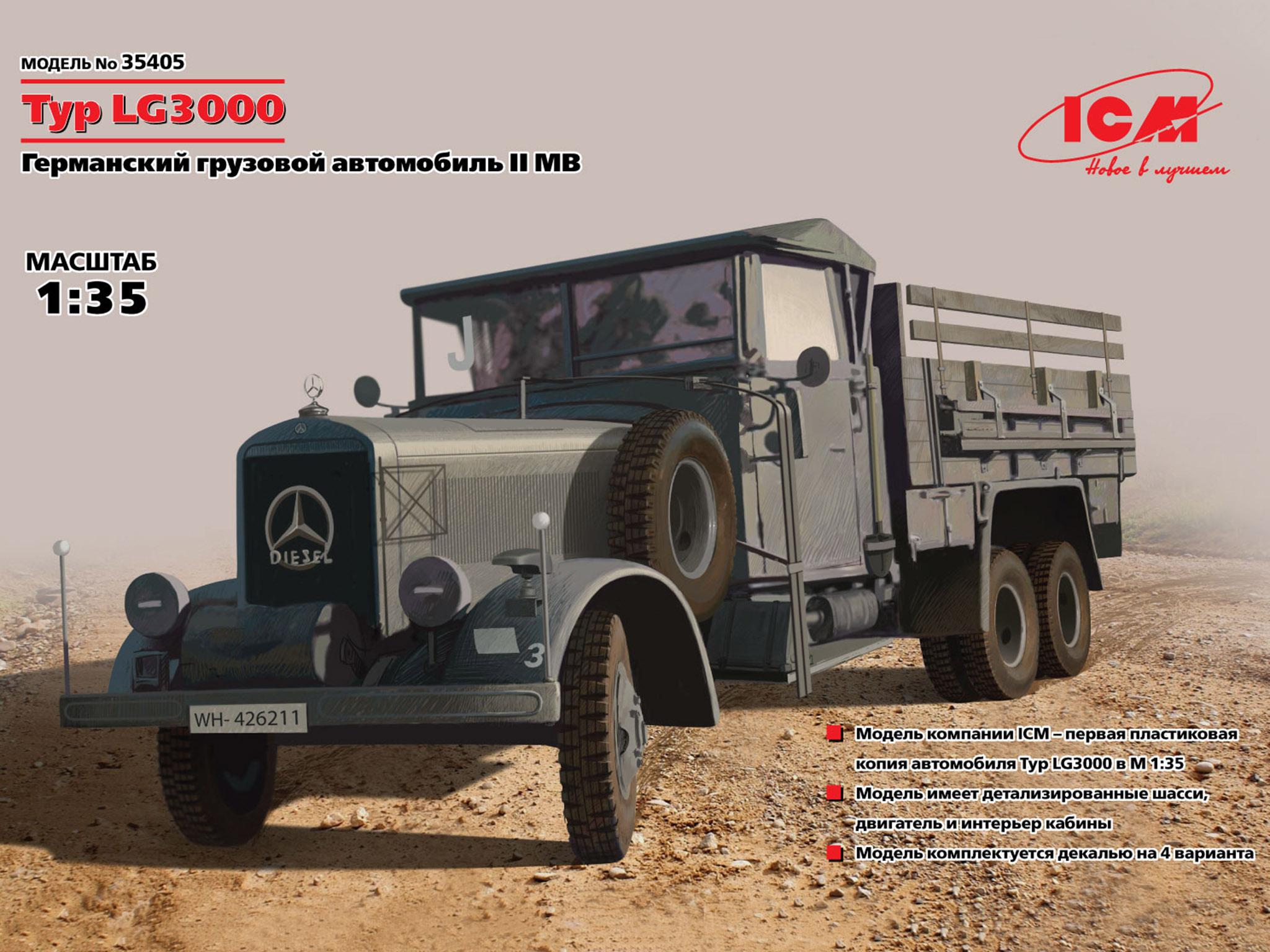 35405_web_ru (2)