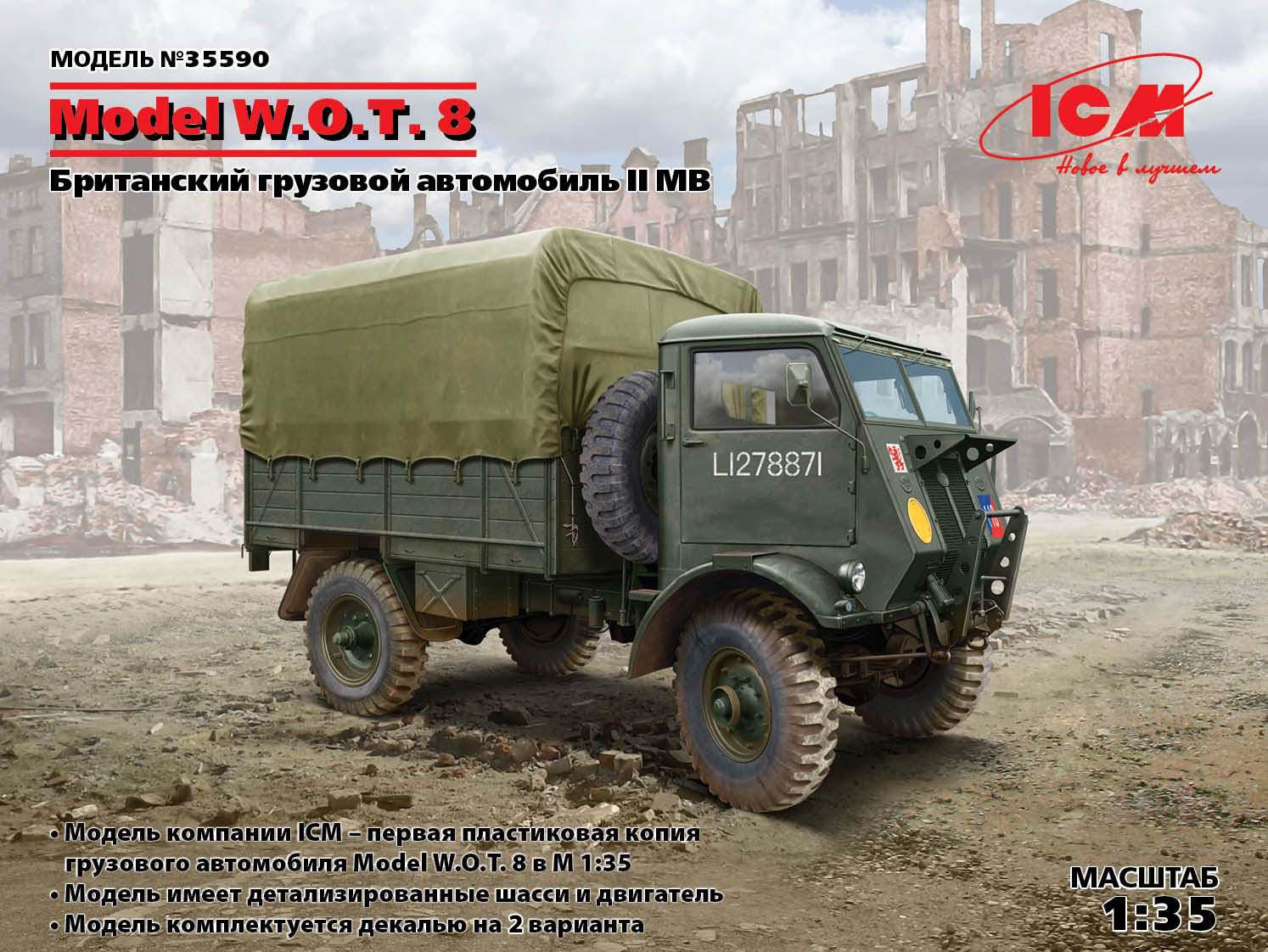 35590_Ru