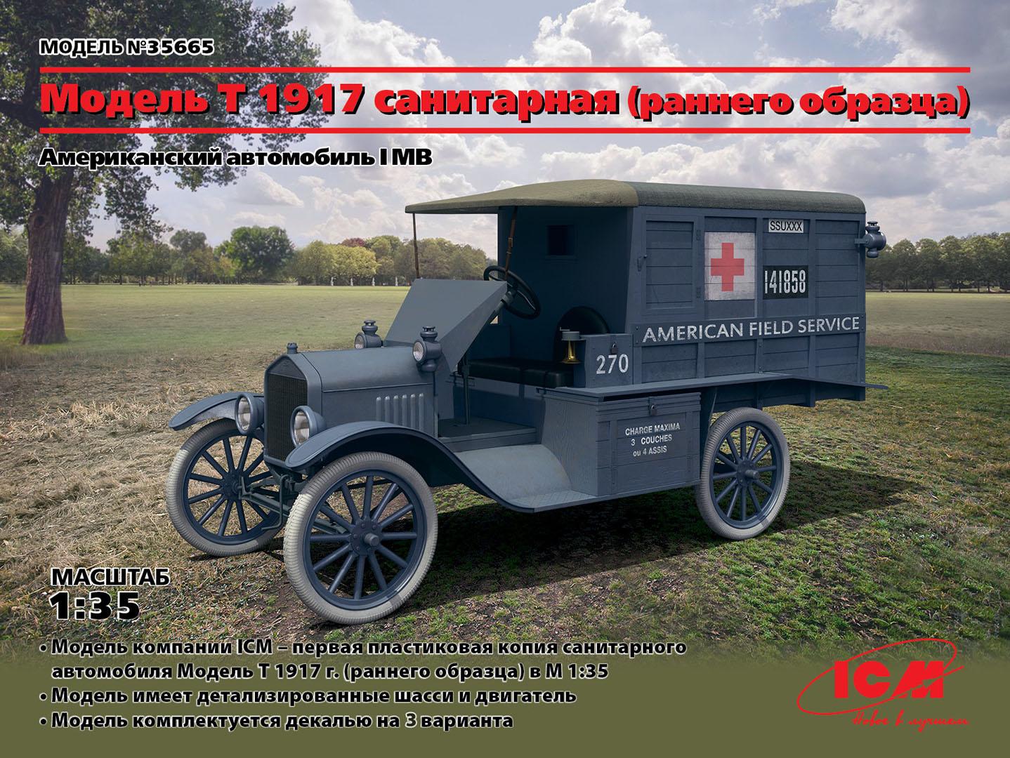 35665_Ru1