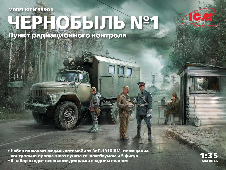 35901_Ru