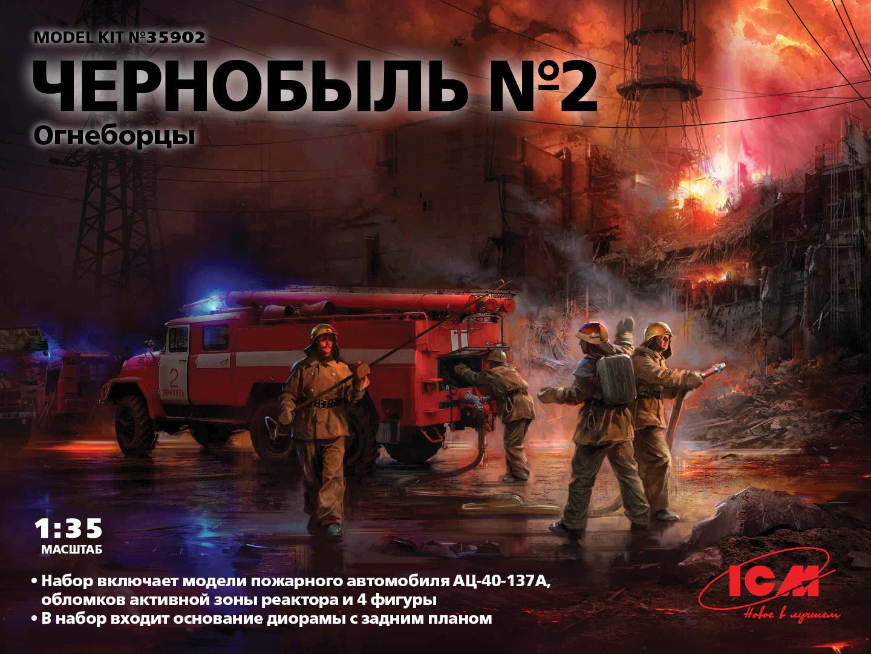 35902_Ru