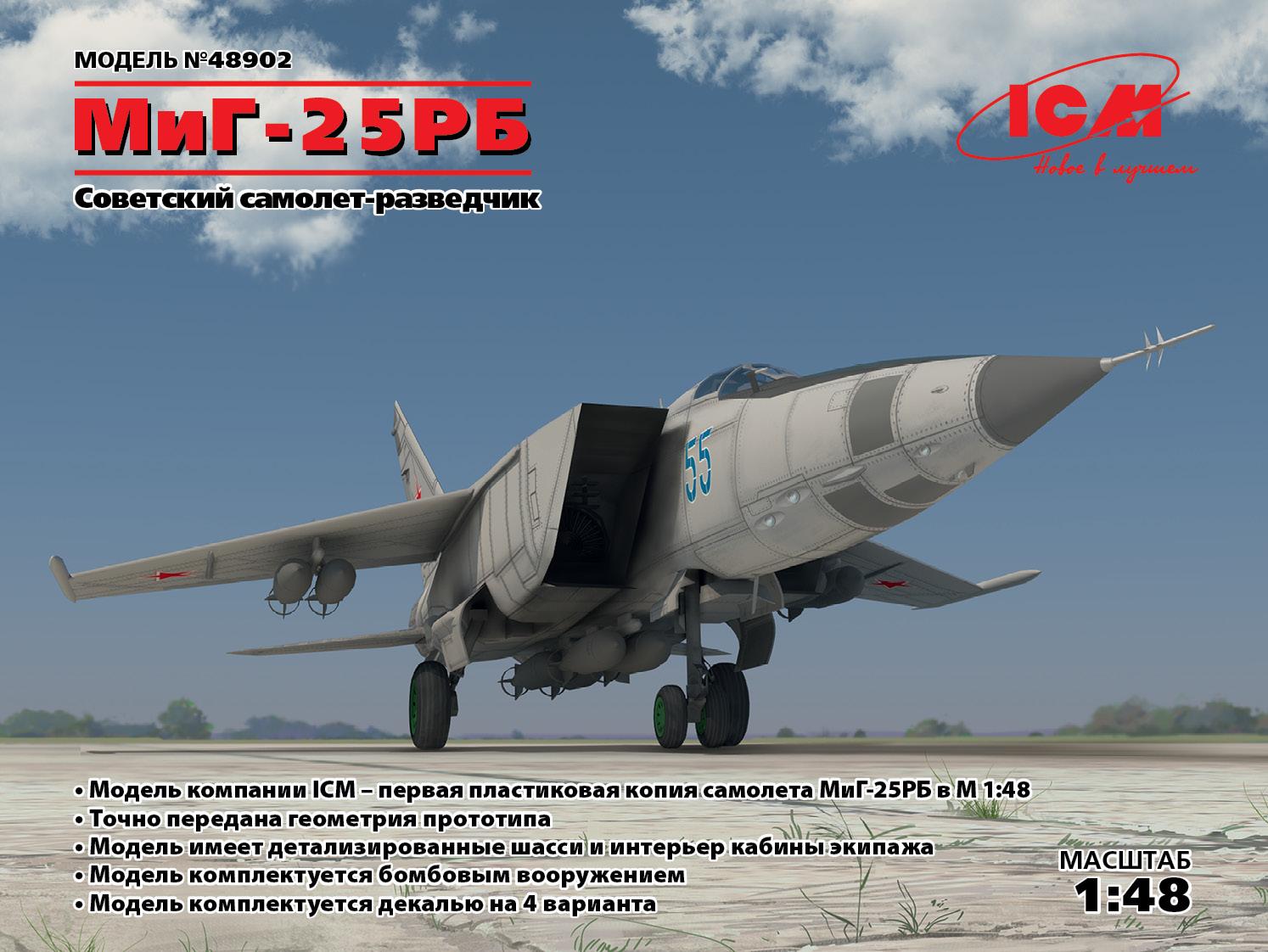 48902_WEB R2