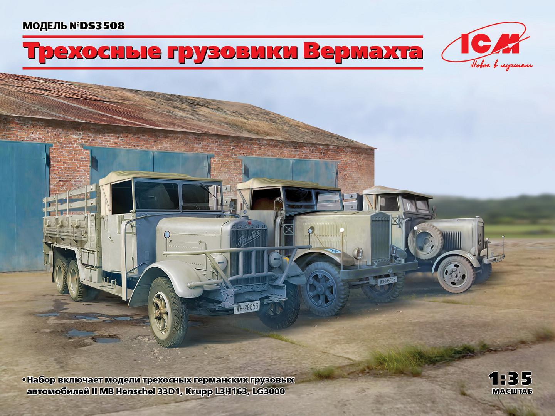 DS3508_Ru
