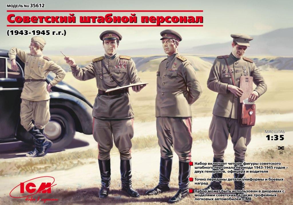 1327052524_35612_web_ru