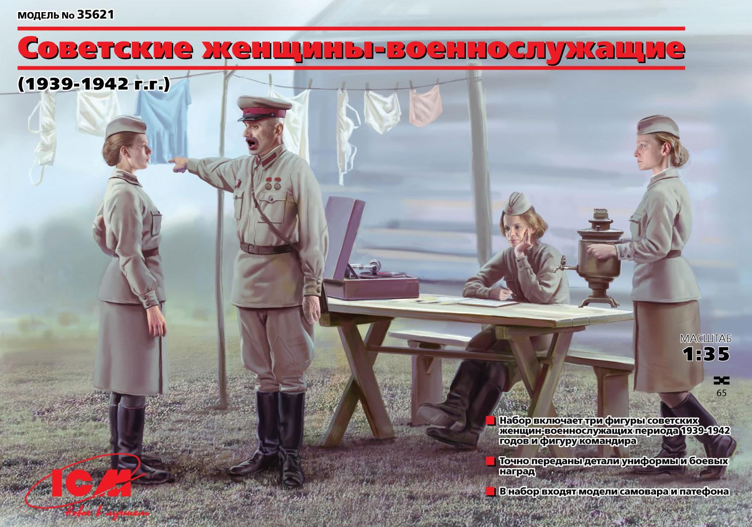 1338485331_35621_web_ru