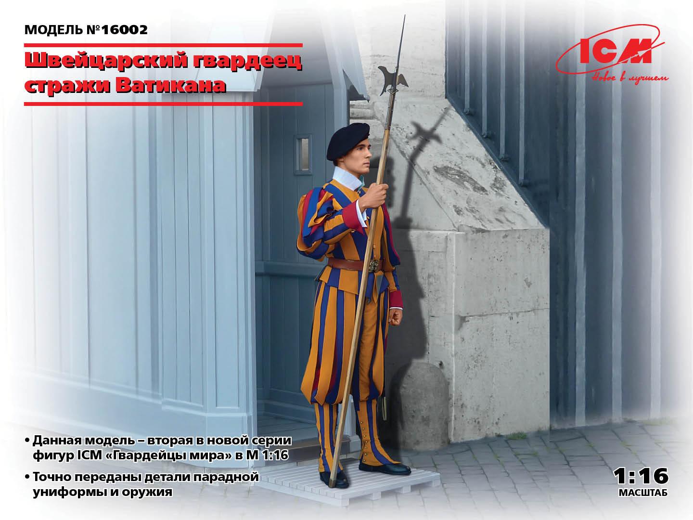 16002_Ru