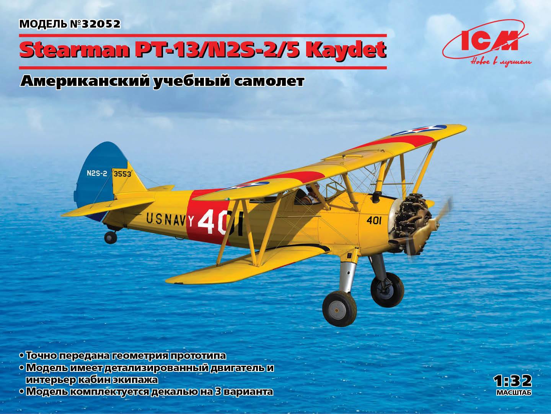 32052_Ru
