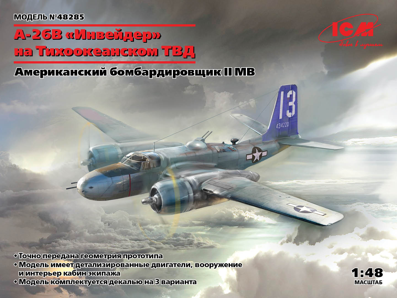 48285_Ru