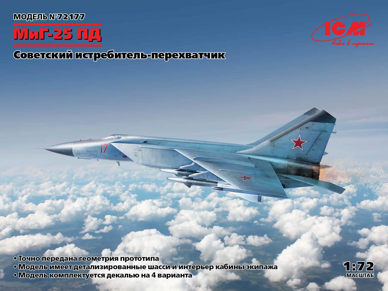 72177_ru