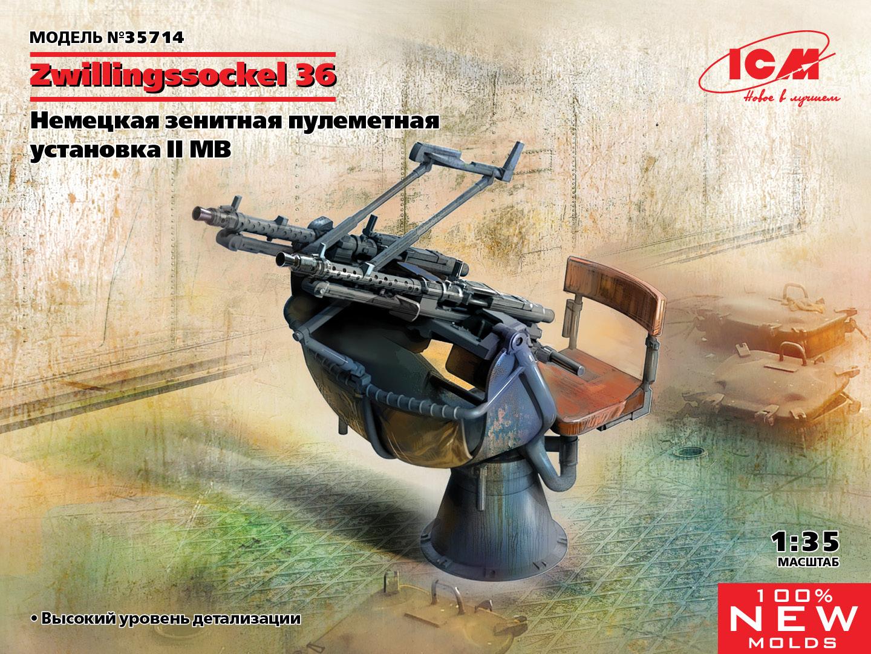 35714_ru (2)