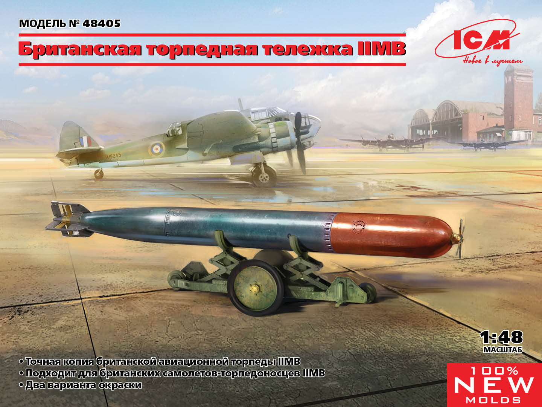 48405-ru (2)