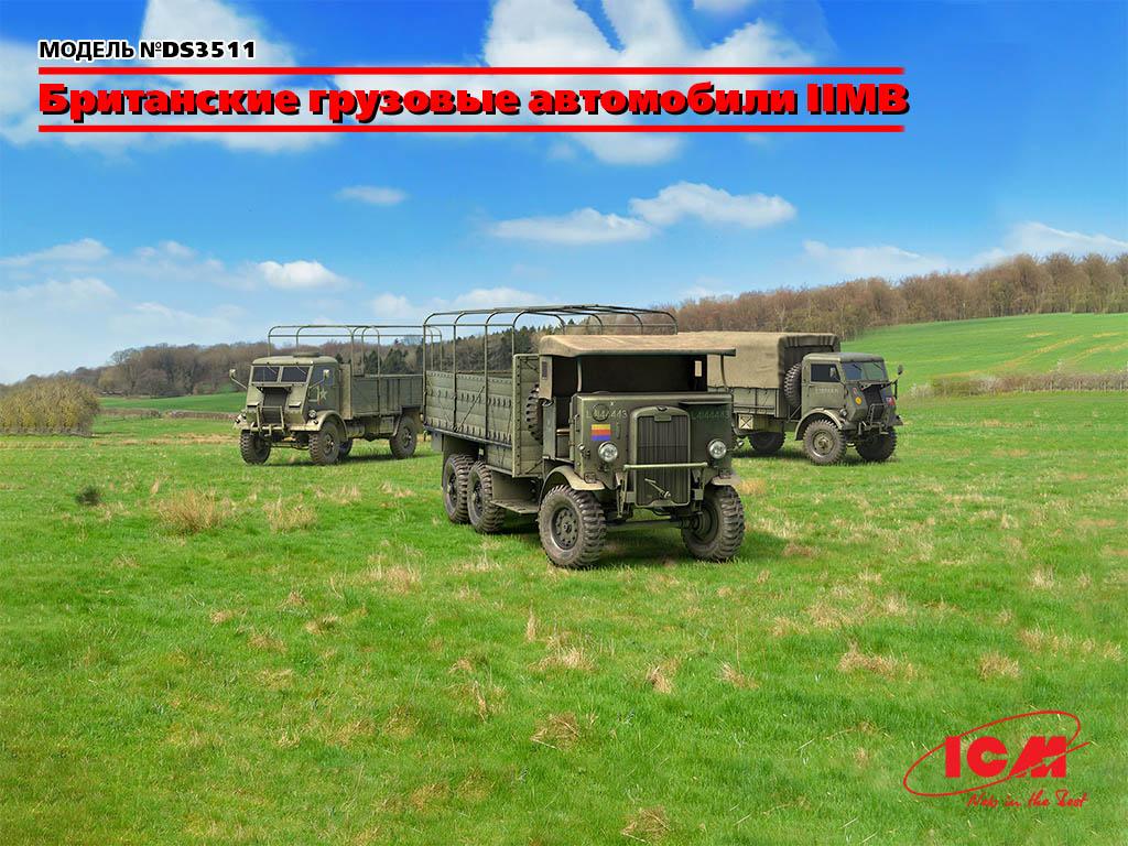 ds3511 ru 1024x768 1