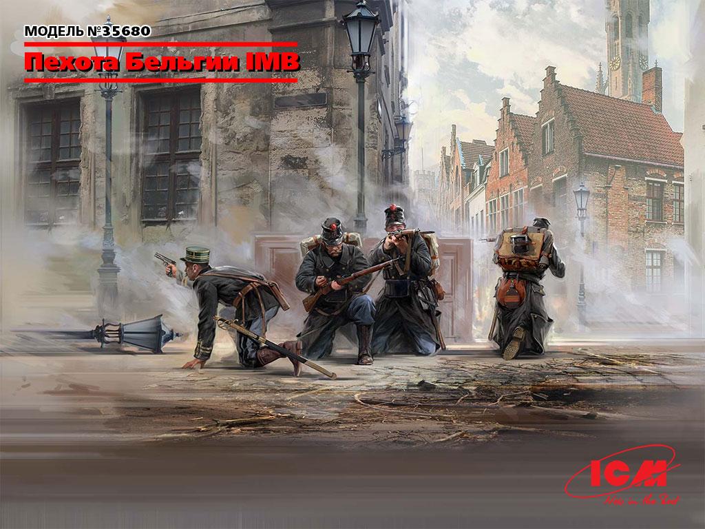 35680 wwi belgian infantry icm ru