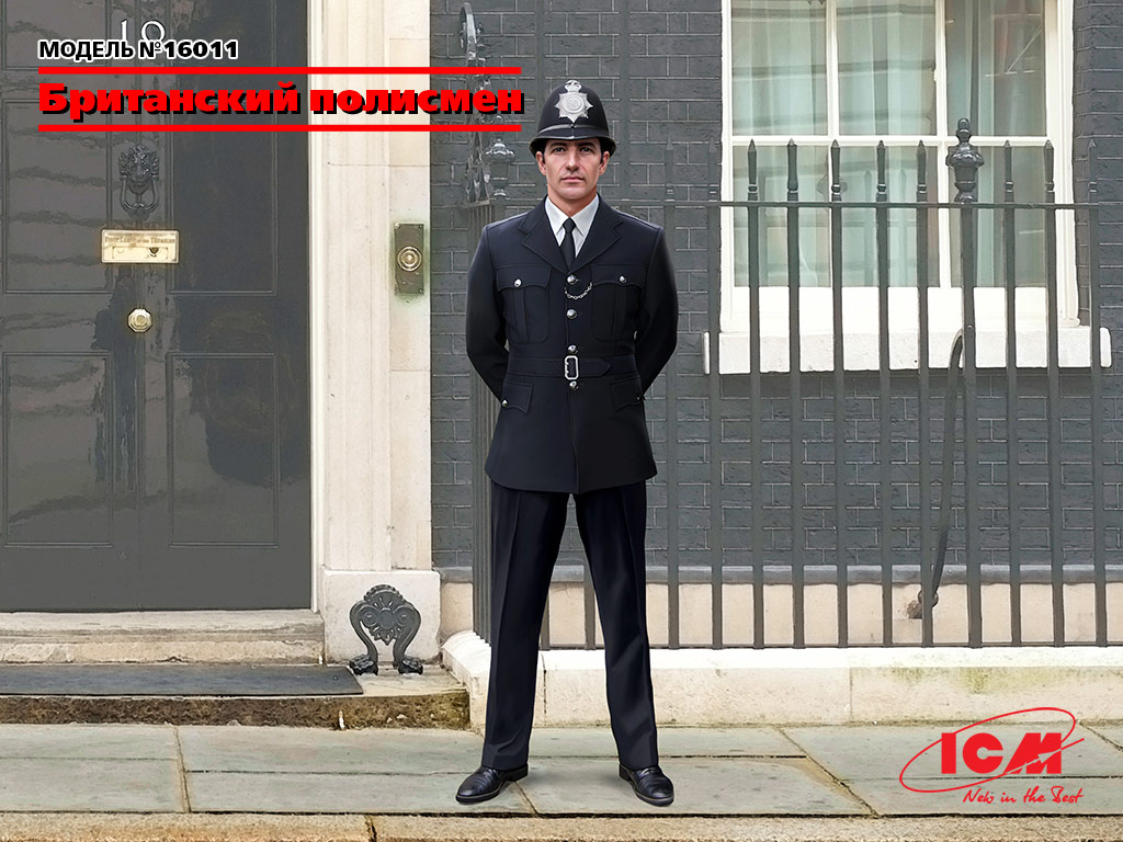 16011 british policeman icm rus
