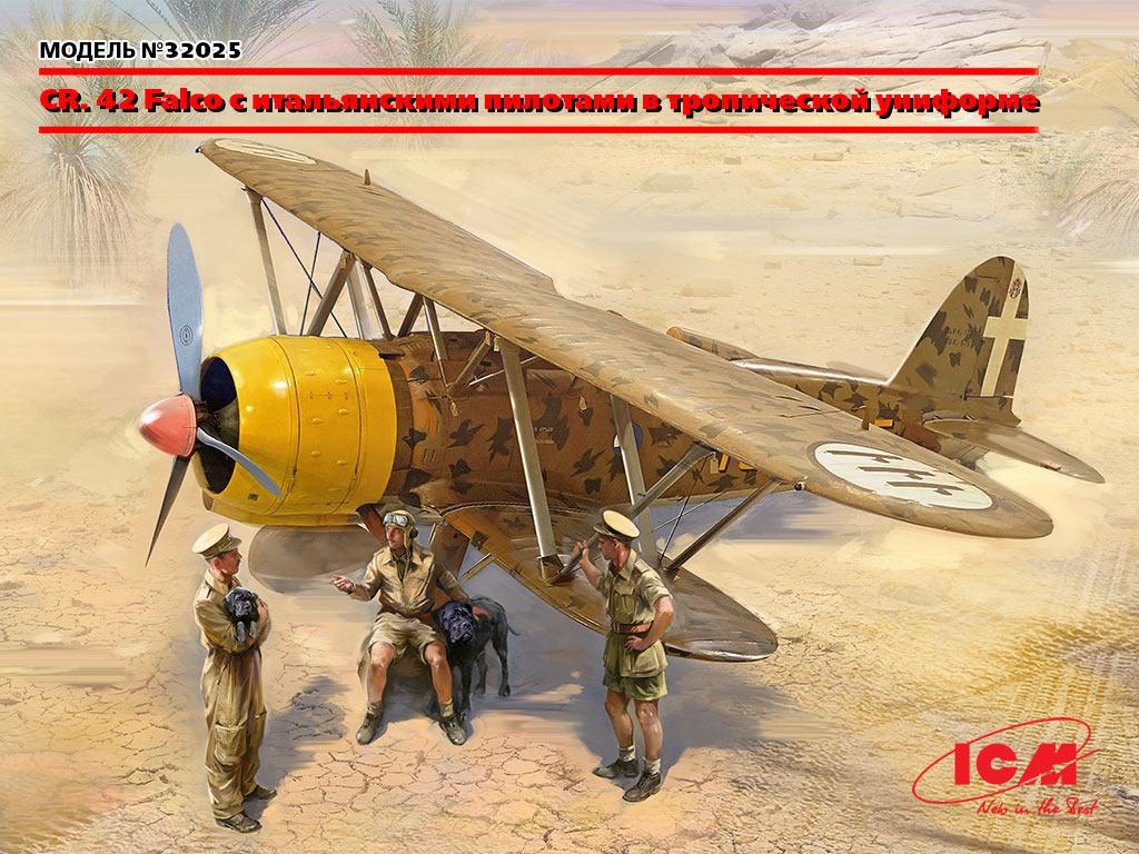 32025 cr. 42 falco with italian pilots in tropical uniform icm rus