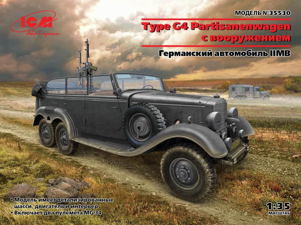 35530 ru type g4