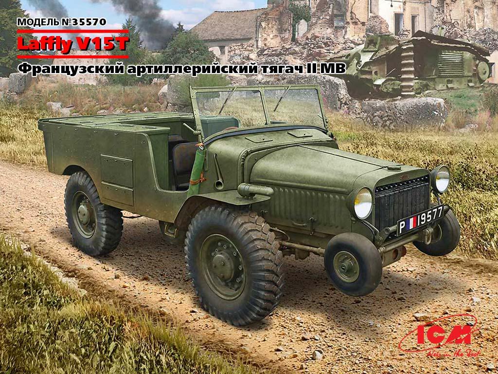 35570 laffly v15t rus icm