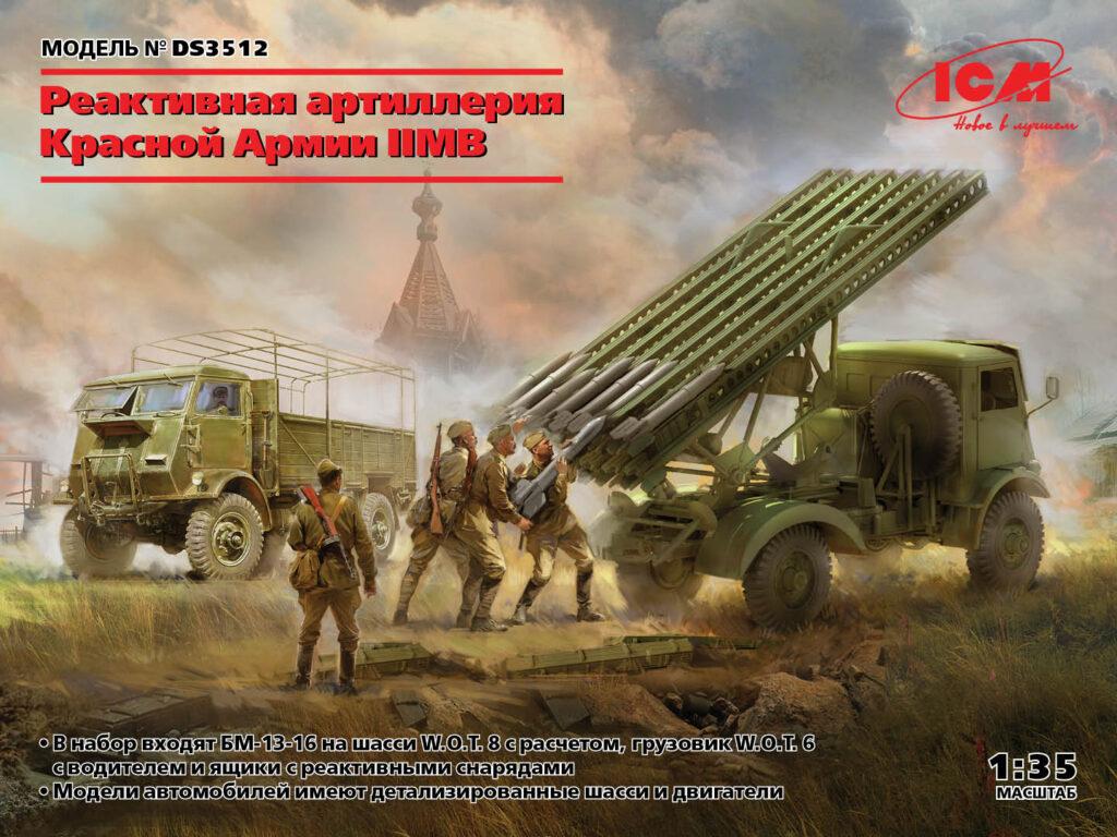 ds3512 ru